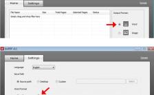 Cara Merubah File PDF ke Word Dengan UniPDF Gratis