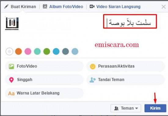 Begini Cara Membuat Status Huruf Arab di Facebook