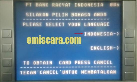 Cara Mendapatkan Kode BRIVA Tilang, Membayar E-Tilang dan Mengambil SIM/STNK