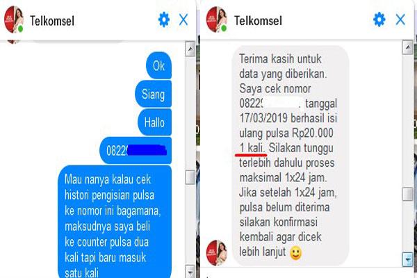 Cara Cek Riwayat Isi Pulsa Telkomsel Jika Tidak Mendapat Sms Emiscara Com